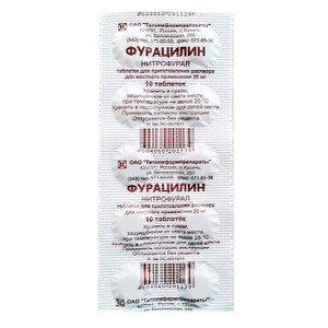 Furacillin alcoholic solution ear drops 0.066% 20 ml. vial