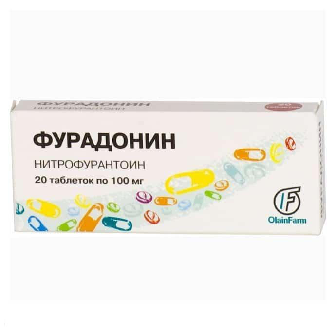 Furadonin tablets 100 mg. №20