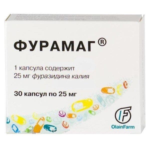 Furamag capsules 25 mg. №30