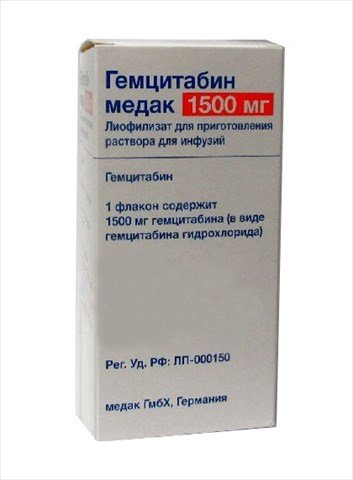 Gemcitabin Medak powder for infusions 1500 mg. vial №1