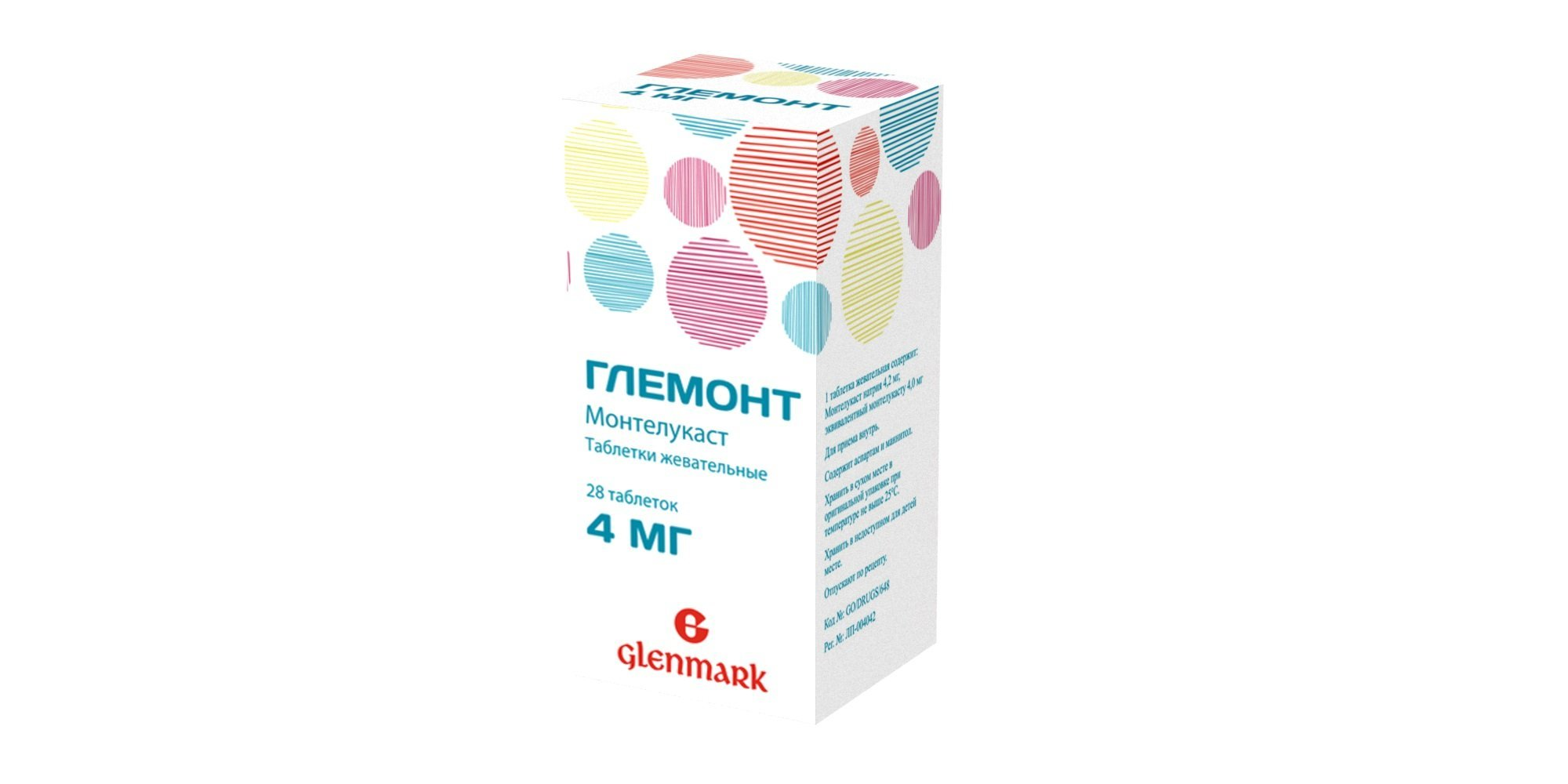 Glemont chewing tablets 5 mg. №30