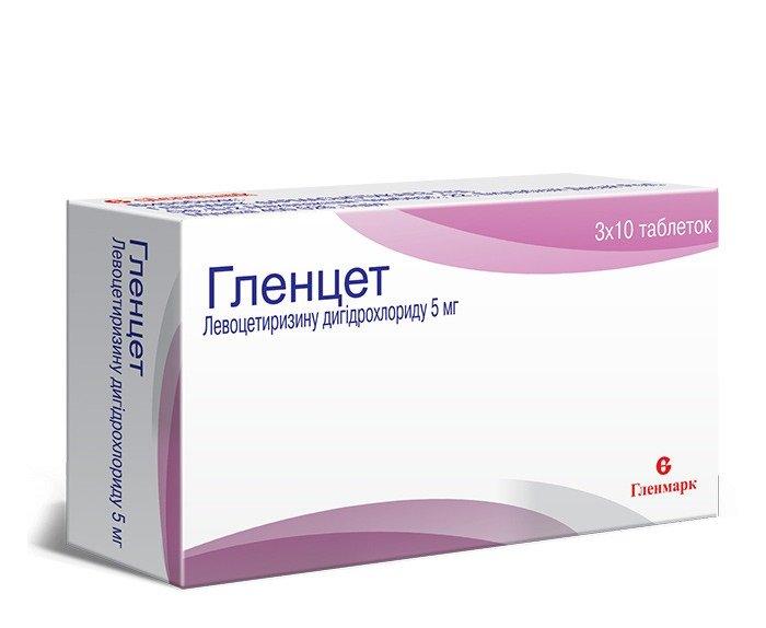 Glencet tablets 5 mg. №30