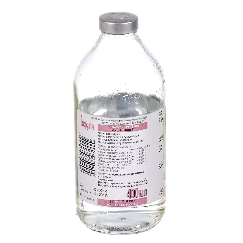 Glicosteril F-5 solution for infusions 400 ml. vial