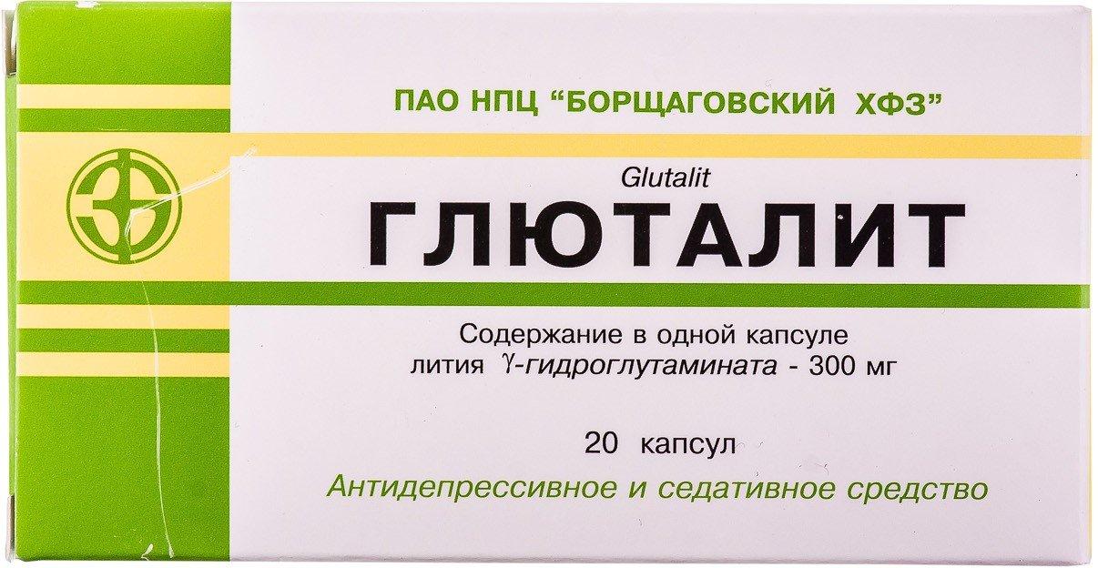 Gliutalit capsules 300 mg. №20