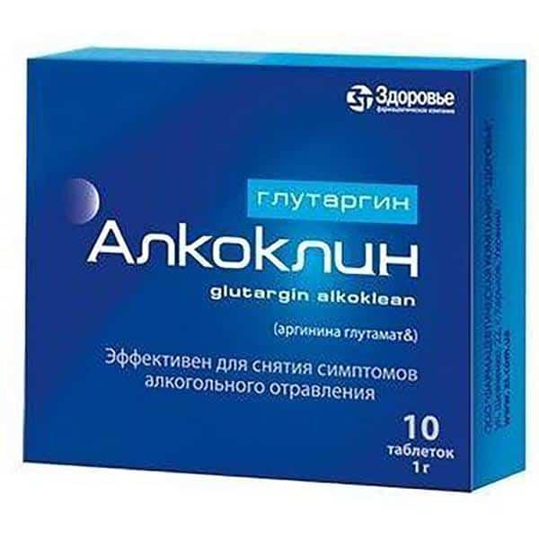 Glutargyn alcolyn tablets 1g. №10