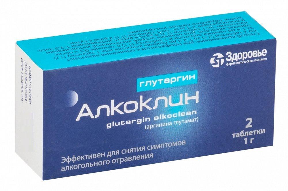 Glutargyn alcolyn tablets 1g. №1