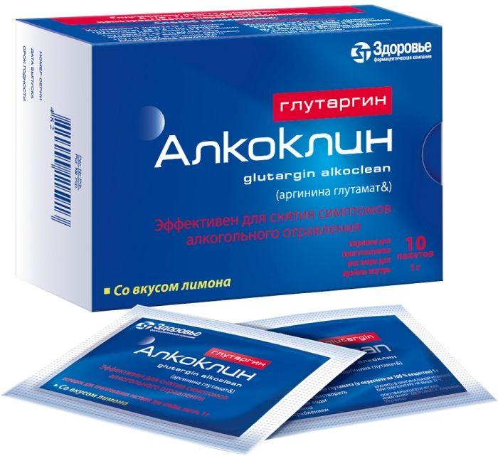 Glutargyn alcolyn powder 1g/3g. №10