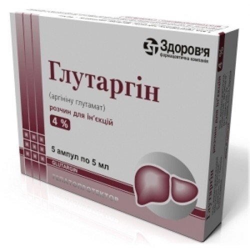Glutargyn solution for injections 4% 5 ml. №10