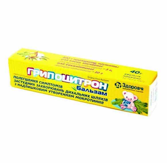 Grippocitron balm external emulsion 3g/10 g. 40 g. tube