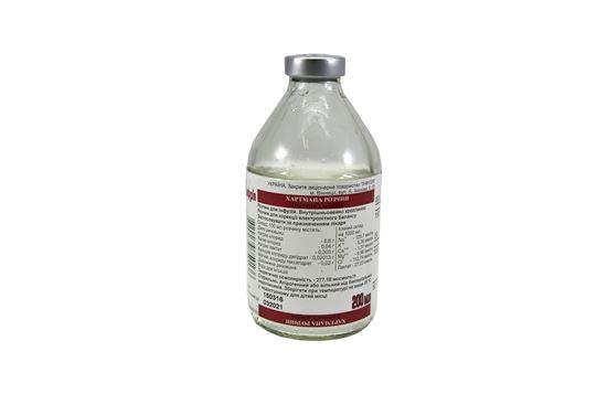 Hartmann's Solution (sodium chloride) 200 ml.