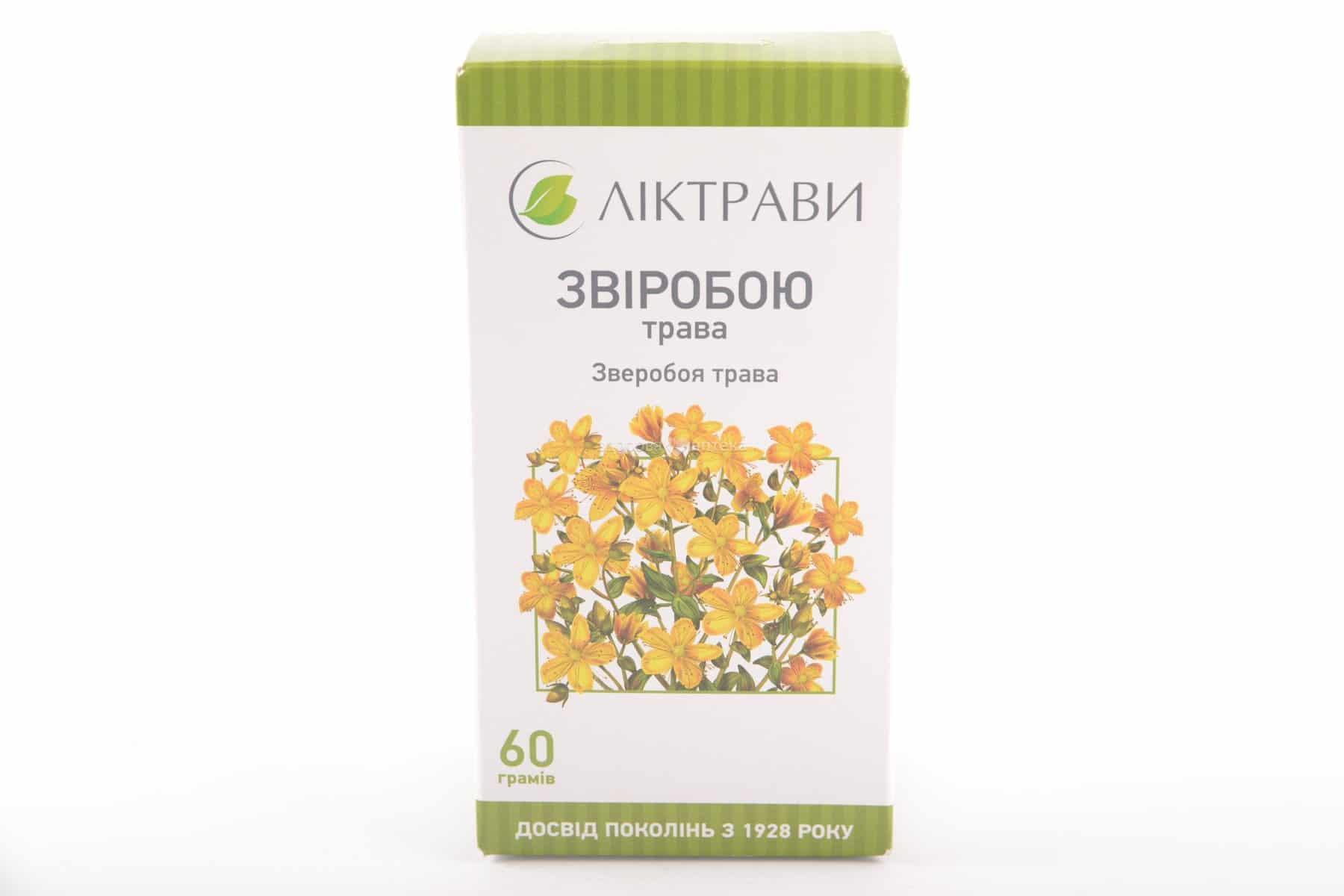 St. John's herb 60 gramms