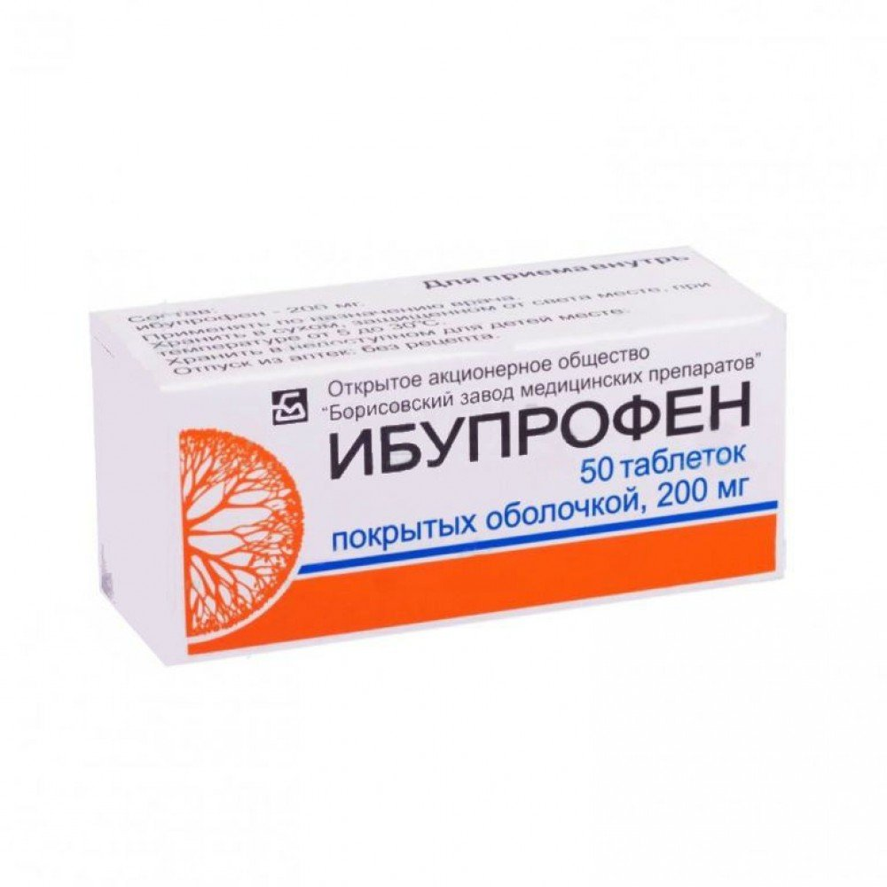 Ibuprofen tablets 200 mg. №50
