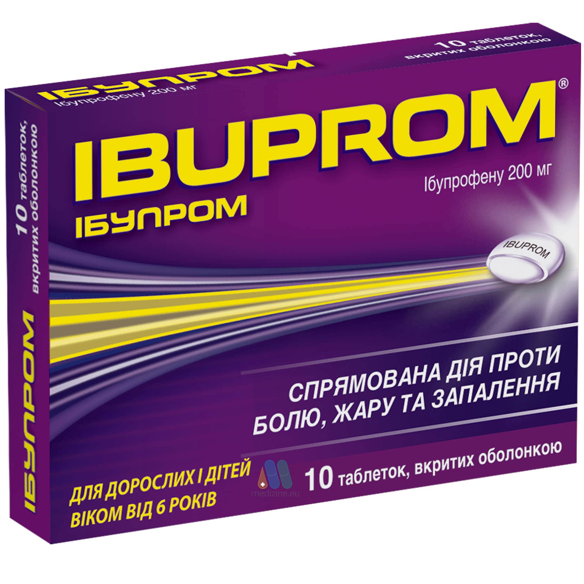 Ibuprom coated tablets 200 mg. №10