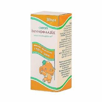 Immunoflazid syrup 30 ml. Vial
