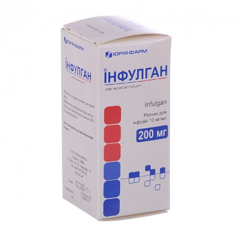 Infulgan solution for infusions 200 mg. 20 ml.