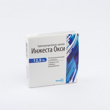 Injesta Oxi solution for injections 12.5% ampoules 1 ml. №5
