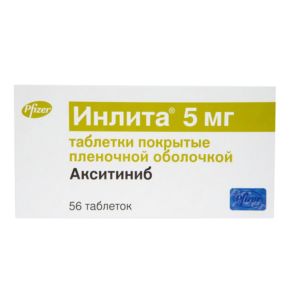 Inlita coated tablets 1 mg. №56
