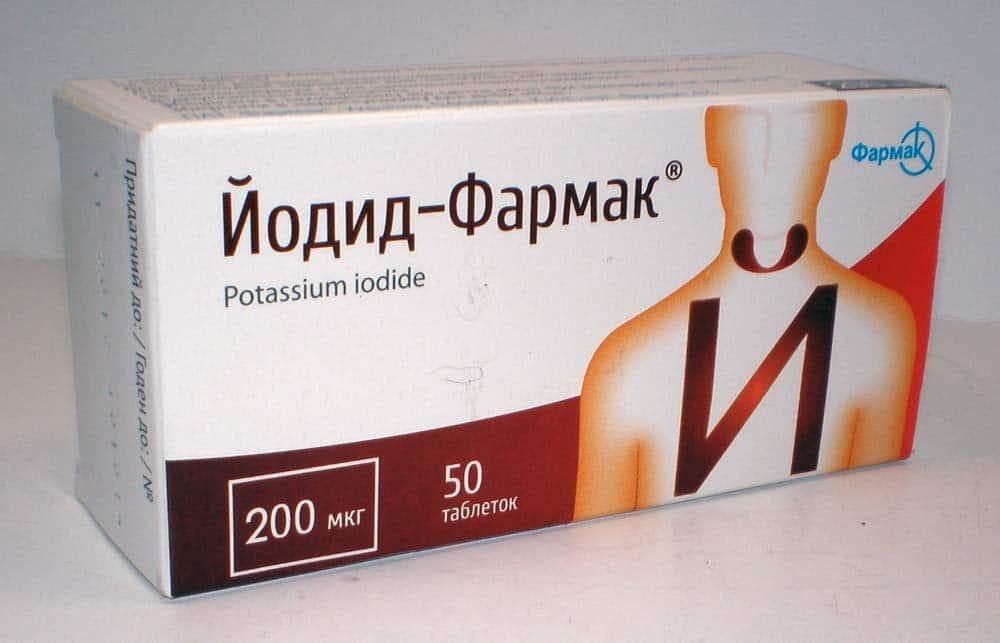 Iodid tablets 200 mcg. №50