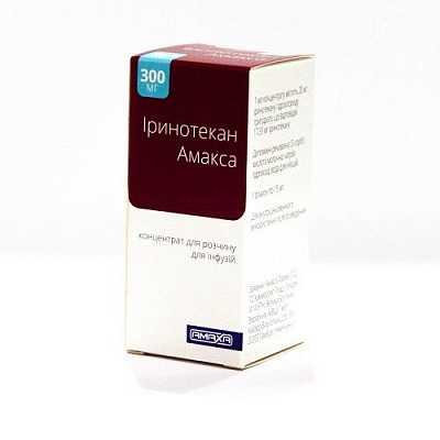 Irinotecan Amaxa concentrate for infusions 20 mg/ml. 15 ml. (300 mg.) №1