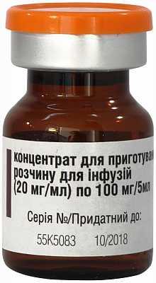 Irinotecan Vista for infusions 20 mg/ml. 5 ml/100 mg. vial