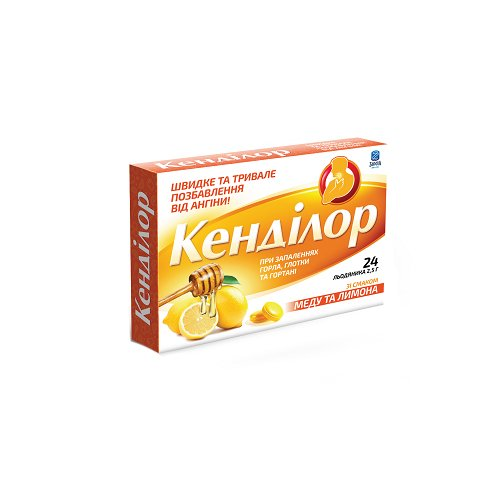 Kendilor (peppermint extract) tablets №24