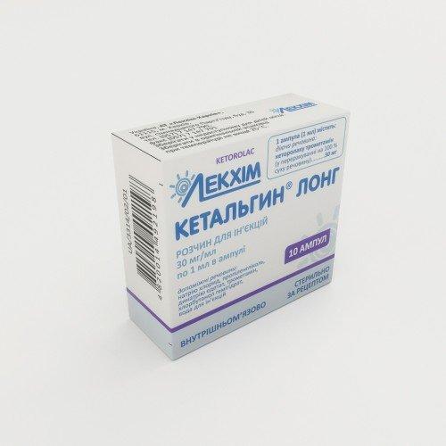 Ketalgyn Long (ketololac tromethamine) solution for injections 30 mg/ml. 1ml. №10