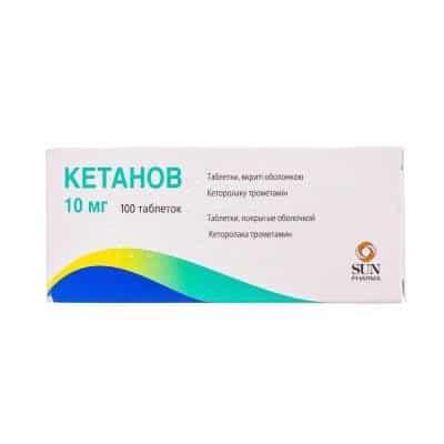 Ketanov (ketorolac tropetamine) coated tablets 10 mg. №100