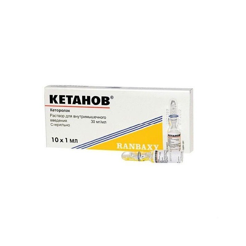 Ketanov (ketorolac tropetamine) solution for injections ampoules 30 mg. 1ml. №10