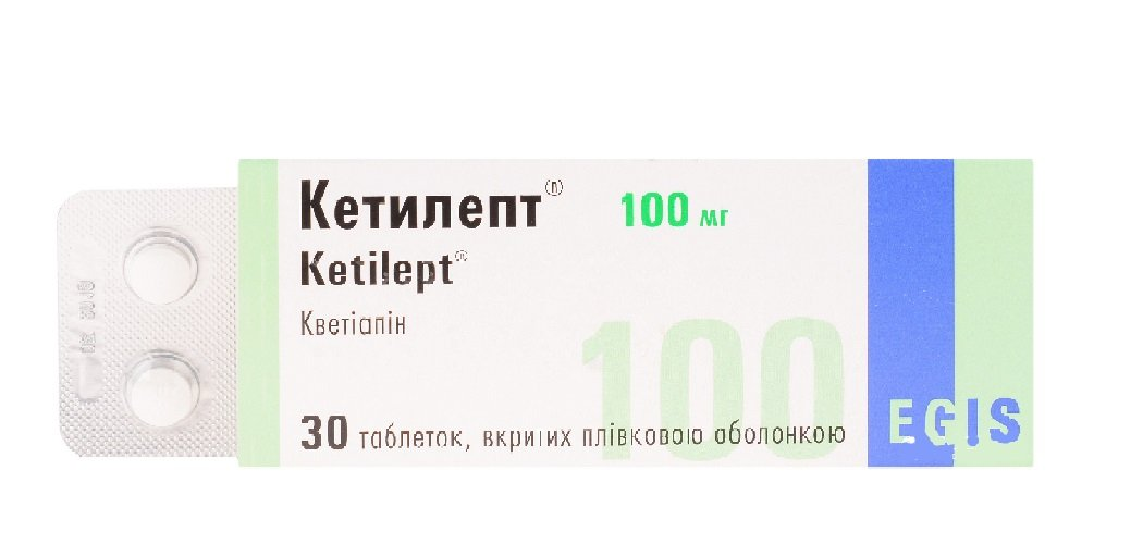 Ketilept (kvetiapin) coated tablets 100 mg. №30