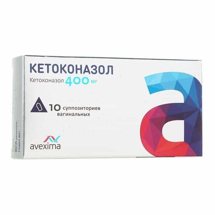 Ketoconazol (ketoconazole) 400 mg. №10