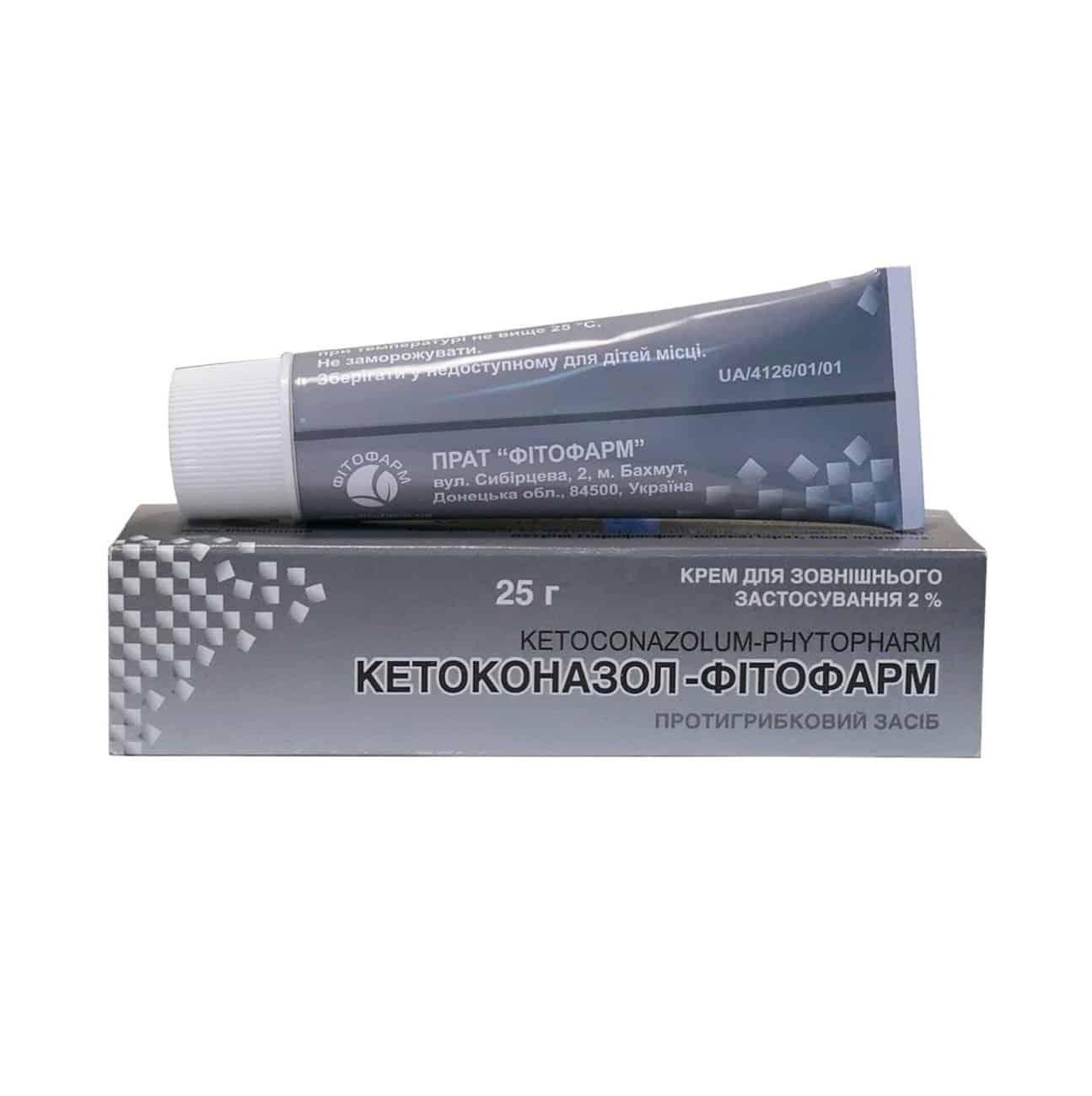Ketoconazol-Fitofarm (ketoconazole) cream 2% 25 g.