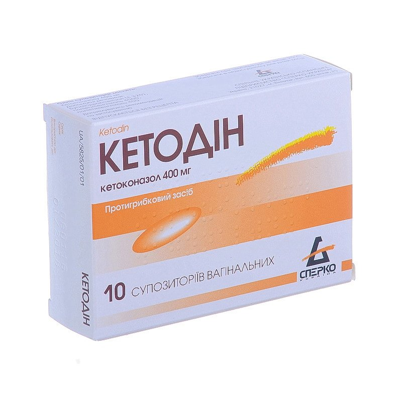 Ketodyn (ketoconazole) vaginal suppositories 400 mg. №10