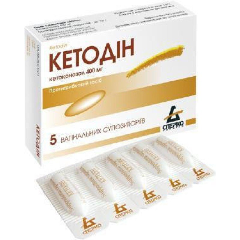 Ketodyn (ketoconazole) vaginal suppositories 400 mg. №5