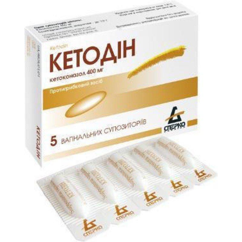 Ketodyn (ketoconazole) vaginal suppositories 400 mg. №5