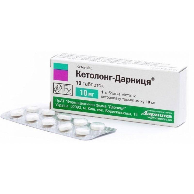 Ketolong tablets 0.01g. №10