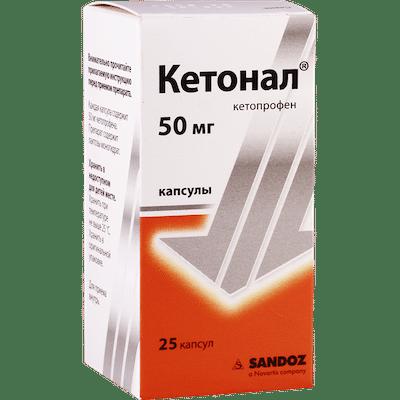 Ketonal capsules 50 mg. №25 vial
