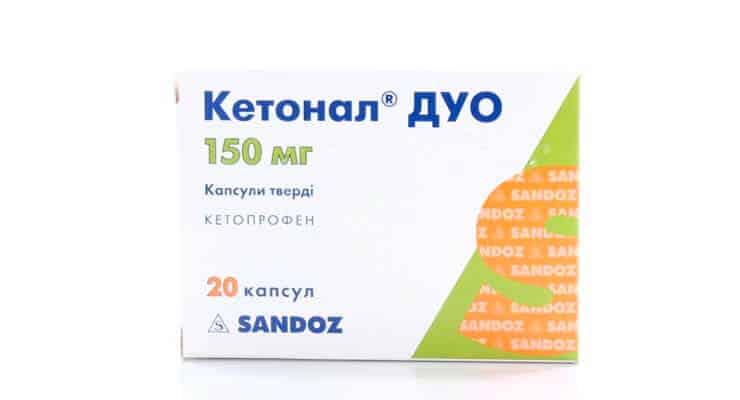 Ketonal Duo capsules 150 mg. №20