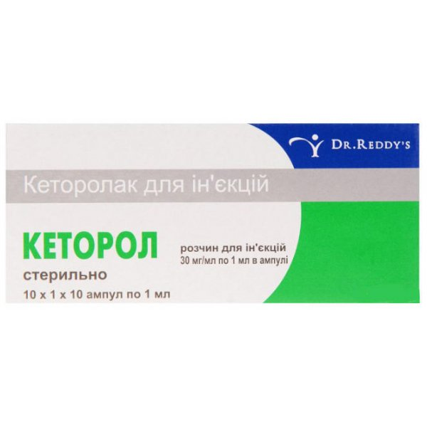 Ketorol solution for injections ampoules 30 mg/1 ml. №10