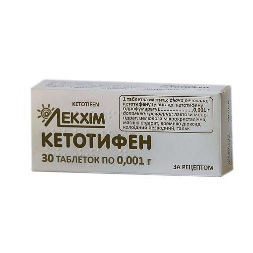 Ketotifen tablets 0.001g. №30