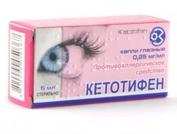 Ketotifen eye drops 0.025% 5 ml.