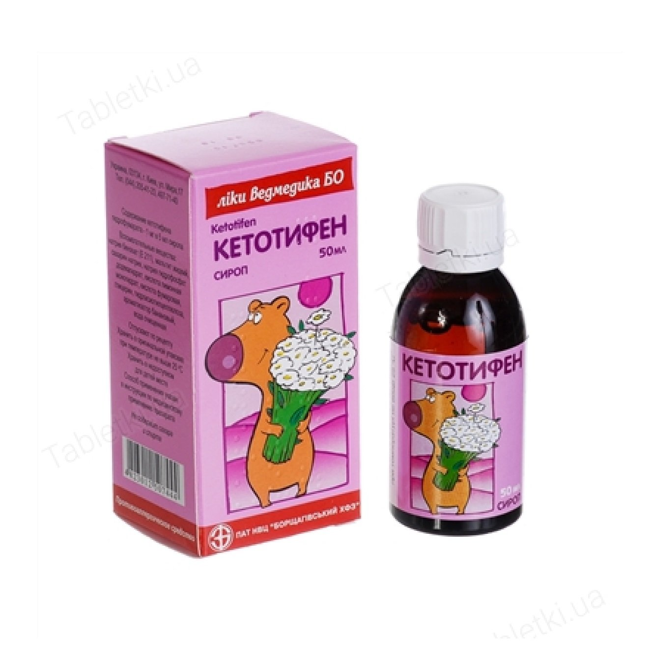 Ketotifen syrup 50 ml.