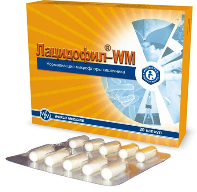 Lacidofil capsules №20