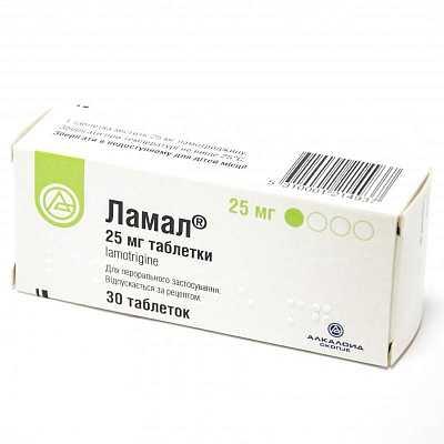 Lamal tablets 25 mg. №30