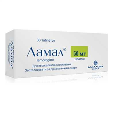 Lamal tablets 50 mg. №30