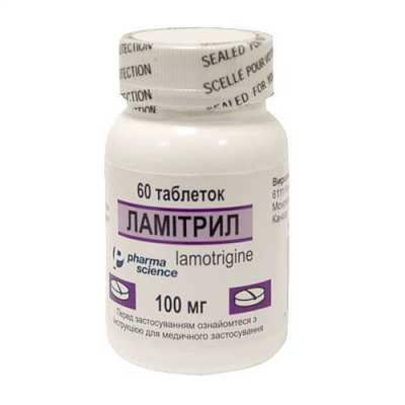 Lamitril tablets 100 mg. №60