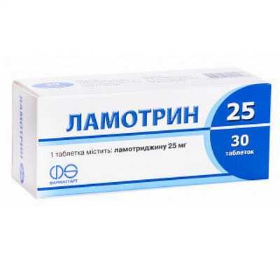 Lamotrin-25 tablets 25 mg. №30