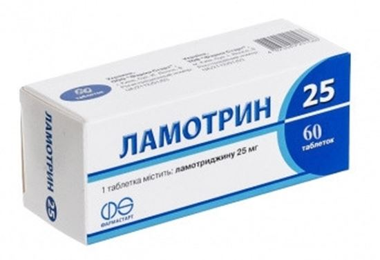 Lamotrin-25 tablets 25 mg. №60