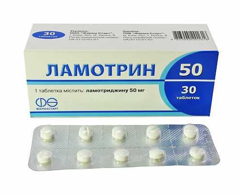 Lamotrin-50 tablets 50 mg. №30