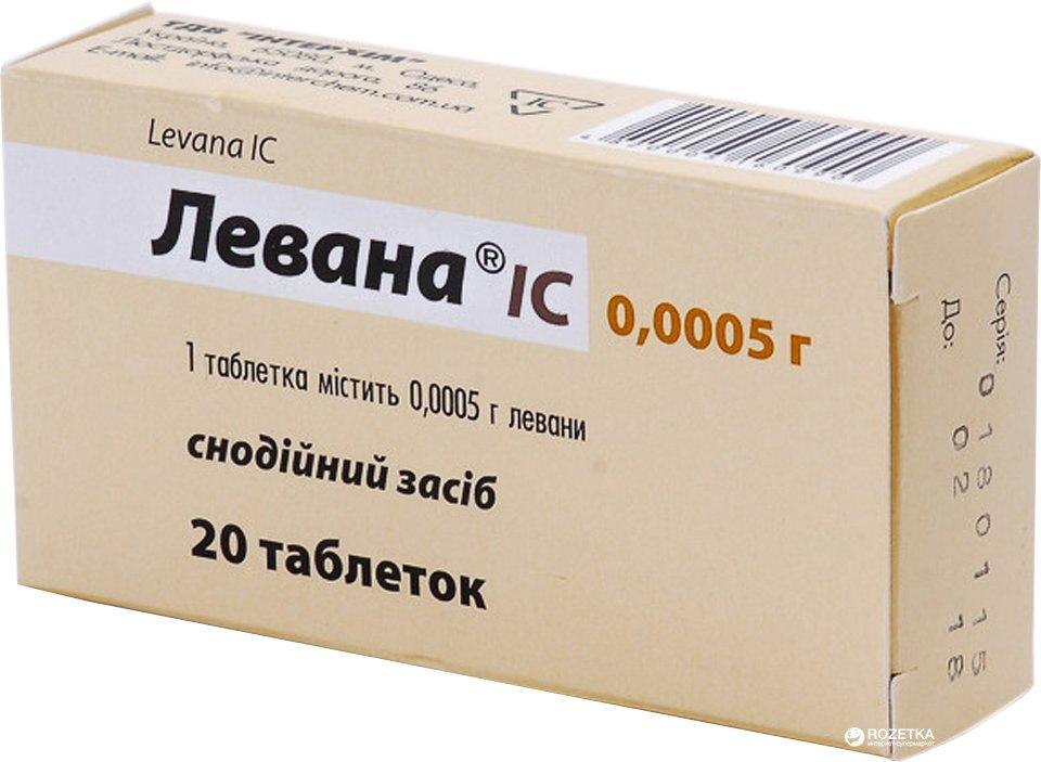 Levana tablets 0.0005 №20