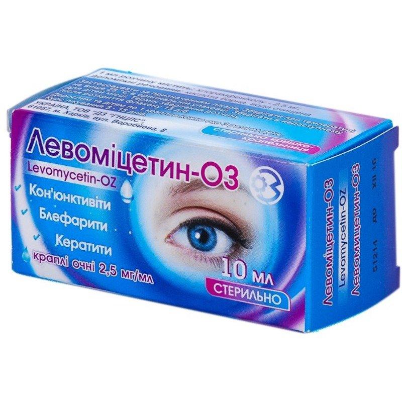 Levomycetin-OZ eye drops 2.5 mg/ml. 10 ml. vial